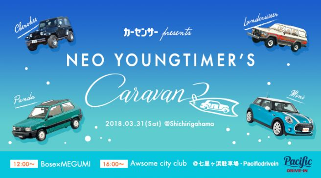 NEO YOUNGTIMER'S CARAVAN(ネオヤングタイマーズ キャラバン)