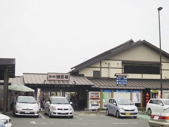 道の駅 潮見坂 静岡県