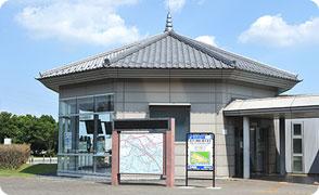 道の駅おかべ情報センター