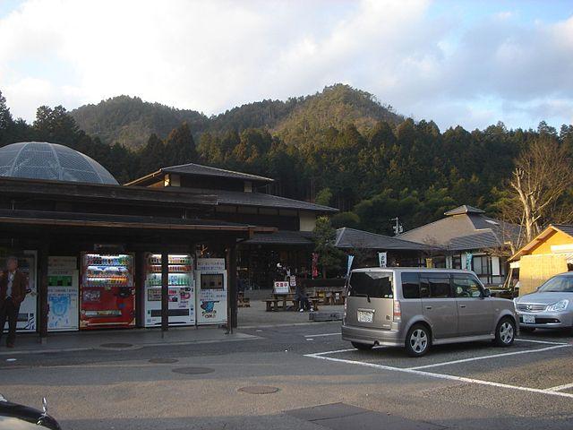 道の駅平成 岐阜県