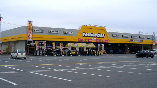 イエローハットカー用品店