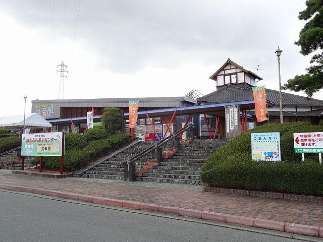 道の駅旭志 熊本県