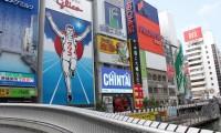 【大阪日本橋 駐車場】安いおすすめランキングTOP21!穴場は