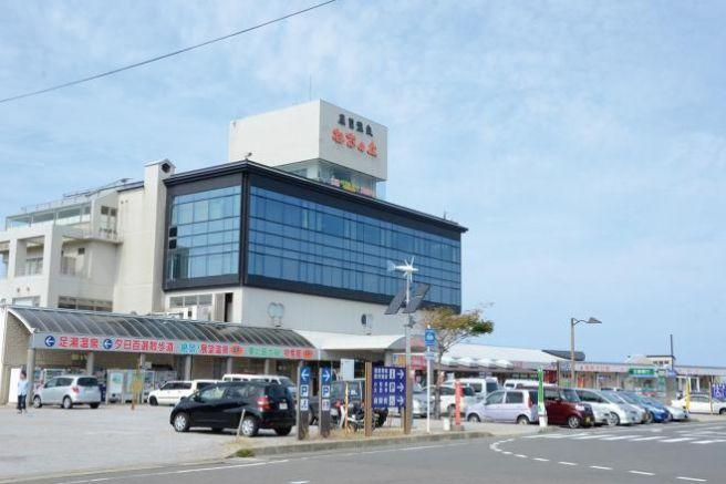 道の駅象潟 秋田県