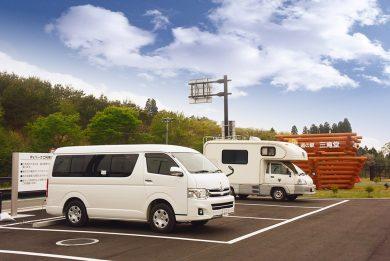 道の駅三滝堂 RVパーク