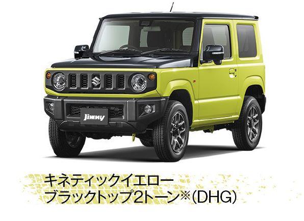 新型ジムニー ブラックトップ2トーンカラー