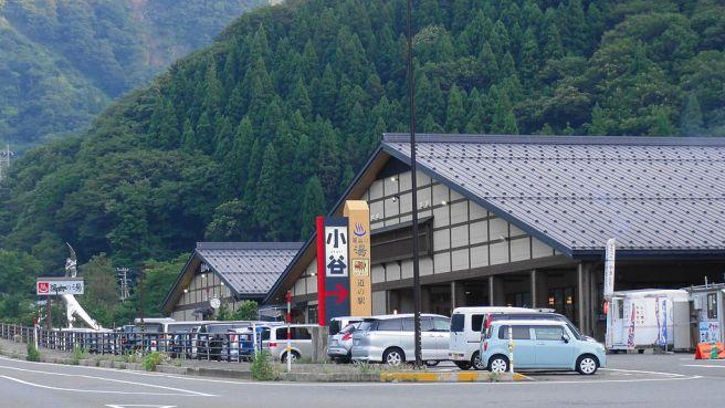 道の駅小谷メイン画像 長野県