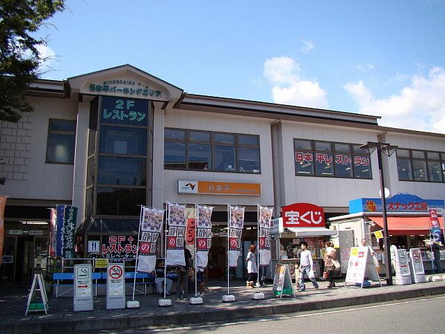 日本平PA 静岡県