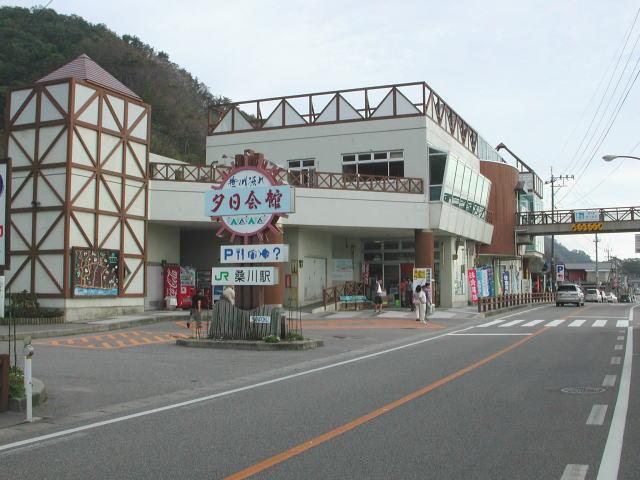 道の駅笹川流れ 新潟県 村上市