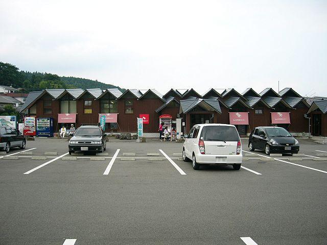 道の駅みょうぎ 群馬県