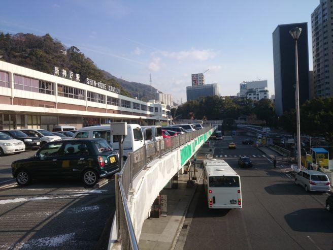 新神戸駅 兵庫