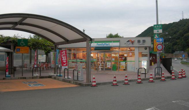 藤野PA 神奈川県