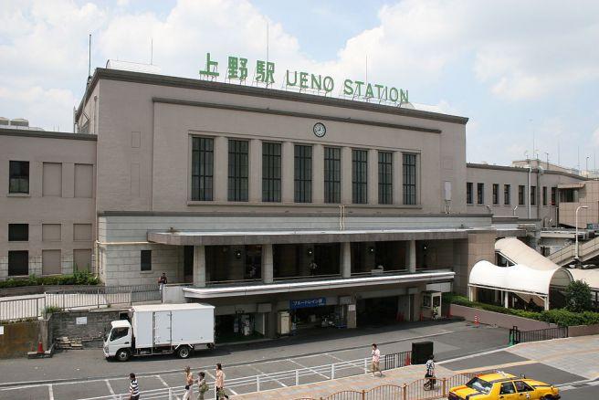 上野駅 東京都