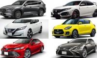 2017年に発売された新型国産車一覧!メーカーごとに注目車種を紹介