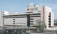 【静岡駅 駐車場】無料・安いおすすめランキングTOP21!1日最大や予約可は?