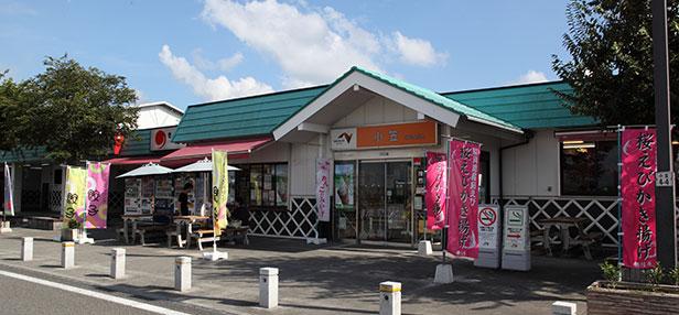 小笠PA 静岡県