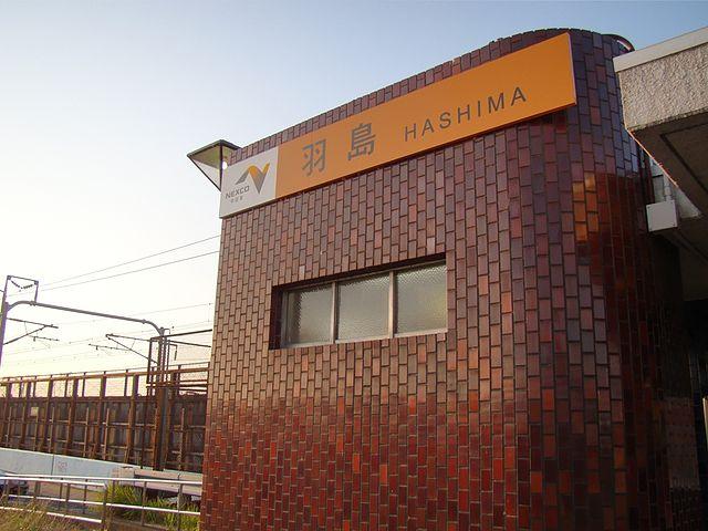 羽島PA 岐阜県