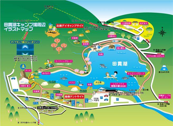 田貫湖キャンプ場 マップ