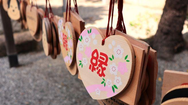 縁結び 絵馬 神社