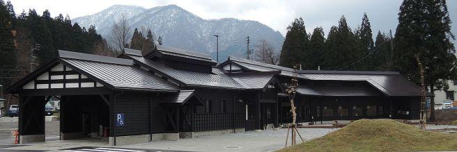 道の駅みつまた 新潟県