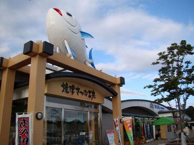 日本坂パーキングエリア