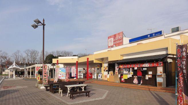 明石SA 兵庫県