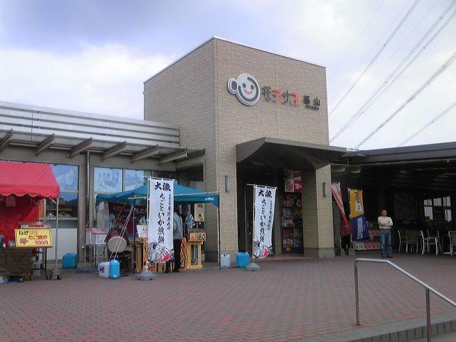 基山PA 佐賀県