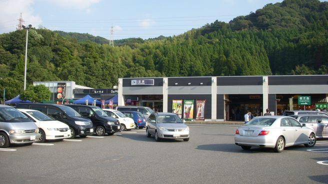 宮原SA 熊本県