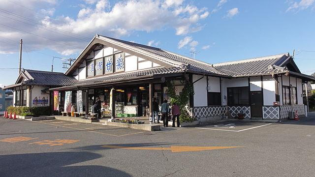 道の駅甘楽 群馬県