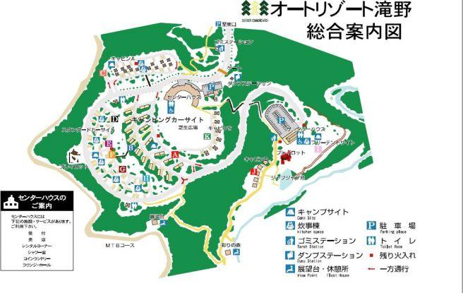 オートリゾート滝野 北海道