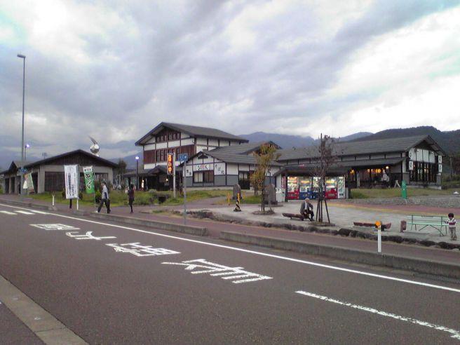 道の駅あらい 新潟県