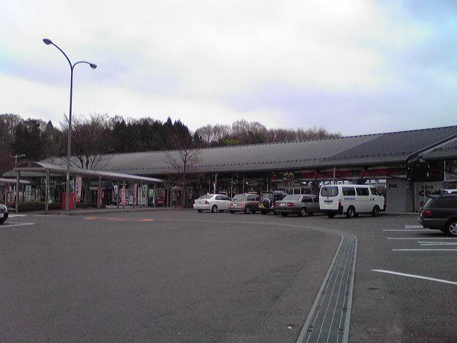 道の駅安達 福島県