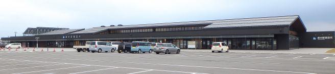 道の駅猪苗代 福島県