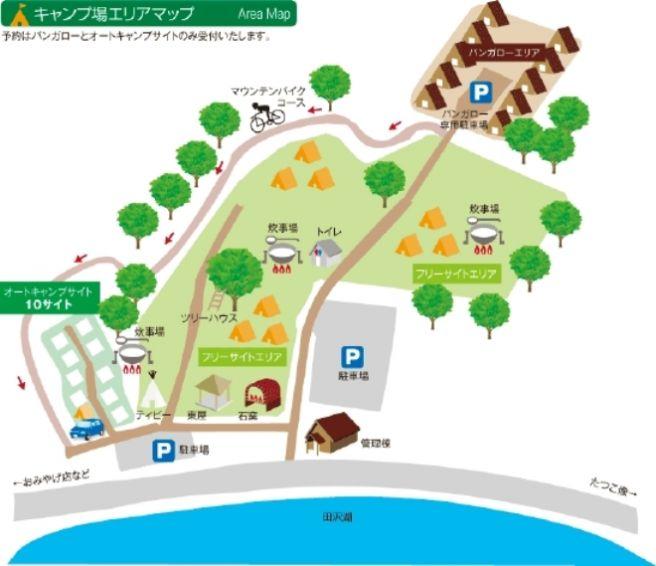 田沢湖キャンプ場 秋田県