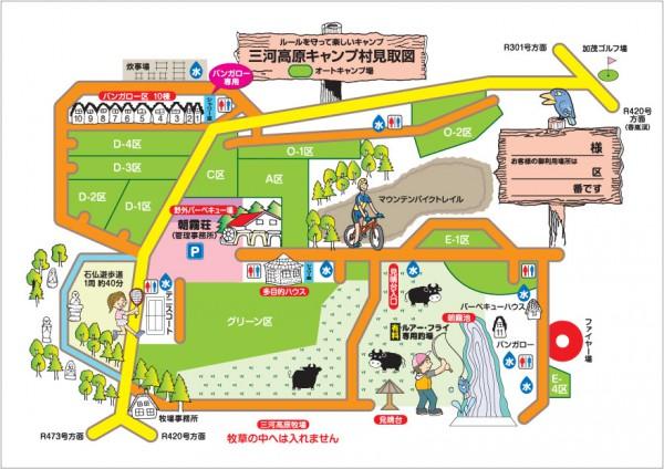 三河高原キャンプ村 愛知県