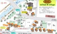 【ウィンケルビレッジ 総合情報】2つのオートキャンプ場&豪華なコンドミニアム!料金や口コミは?