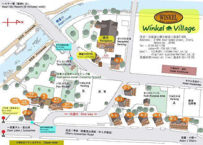 ウィンケルビレッジ 北海道