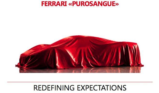 フェラーリ 新型SUV