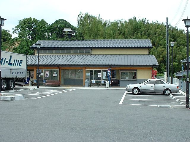道の駅 淡河 兵庫県