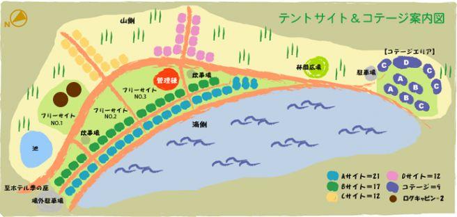 孫太郎オートキャンプ場 三重県
