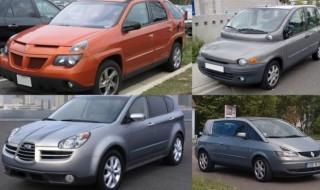 【ダサい車ランキングワースト7】自動車の歴史に名を刻んだ迷デザ...