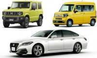 【2018年グッドデザイン賞】ジムニーやクラウン、ボルボ XC40など10車が受賞