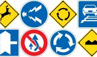 道路標識「知らない・わからない・勘違い」ランキングTOP10!交通...