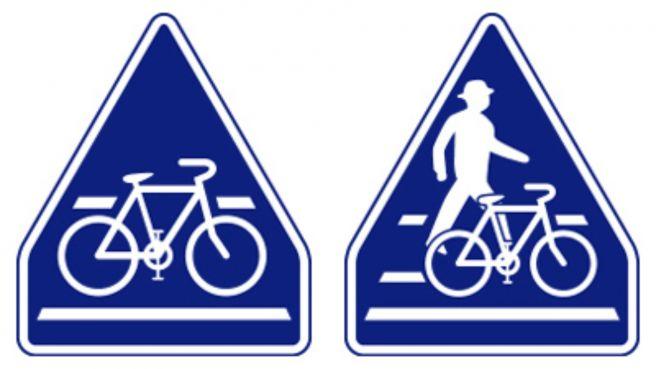 横断歩道・自転車横断帯の標識