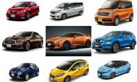 【日産】新車で買える現行車種一覧&人気ランキング|2018年最新版