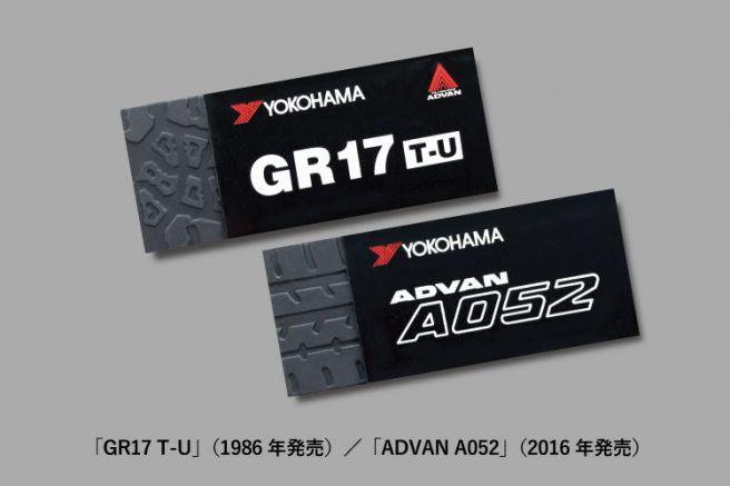 https://www.advanshop.jp/SHOP/A-046.html