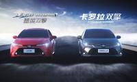 トヨタ新型カローラセダンが3ナンバー化で日本発売確定【最新情報】