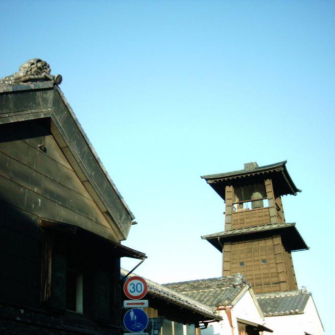埼玉 川越の時の鐘
