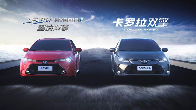 トヨタ カローラ・カローラレビン 2018年中国モデル
