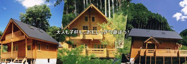 アメリカキャンプ村 東京都